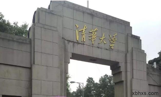 我的北京行