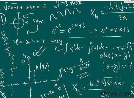 数学并不难