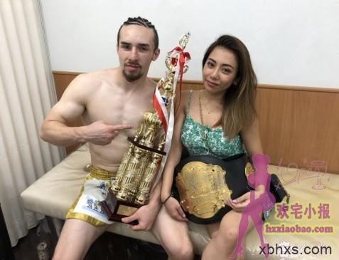松本芽依(松本メイ)结婚啦,嫁给了同岁的猛男格斗家!