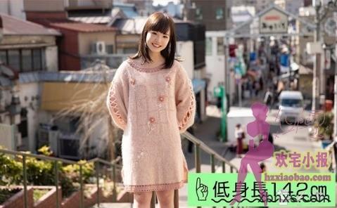 伊藤春(伊藤はる)我是娇小的笑容可爱的现役音大学生(emoi-014)