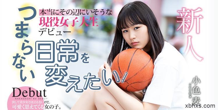 HND-720:教练我想打球!女版三井寿第一次偷情就被中出