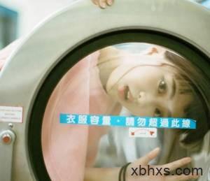 重生七零的悠闲人生H海东TXT abo强行标记轮流