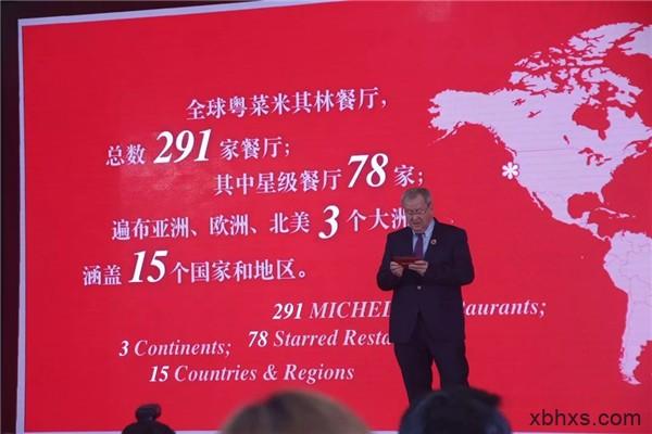 重磅!米其林首次为粤菜单独发布全球指南!