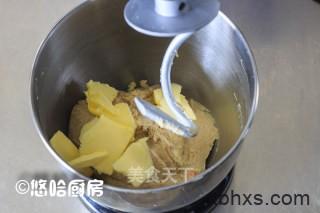 家常咖啡核桃吐司的做法 咖啡核桃吐司怎么做好吃
