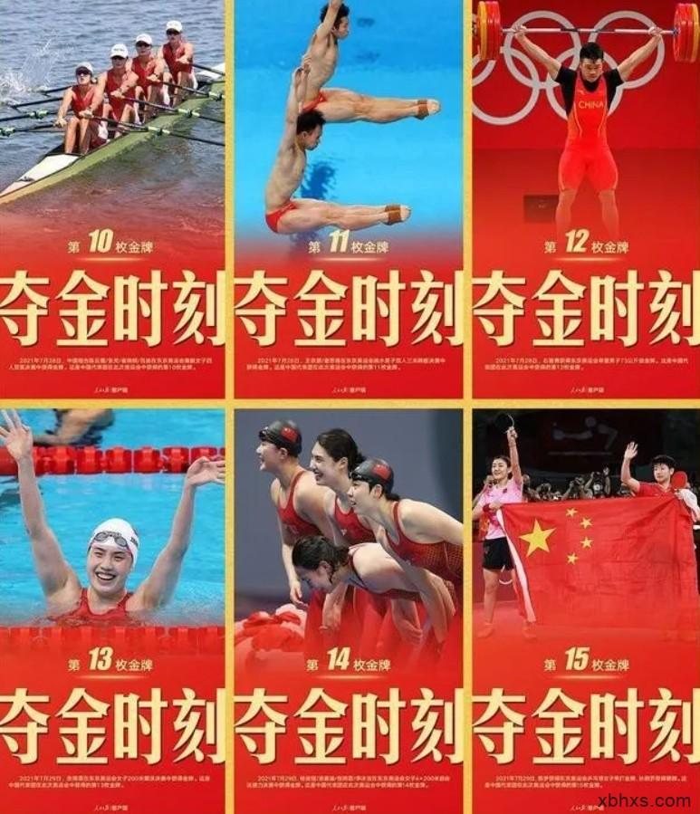 中国真的太强大了!